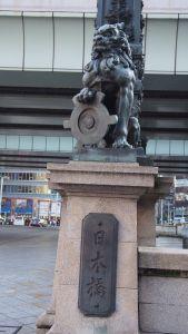 P3120326-日本橋