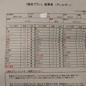 2017-02-22_15_67973.jpg