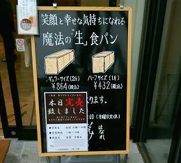 2017-04-09_130615_1.jpg