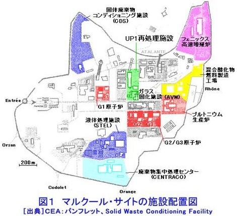 ③フランスの原発機関室大爆発!日本のテレビがほとんど報道してないのも不気味!報道規制?自主規制?