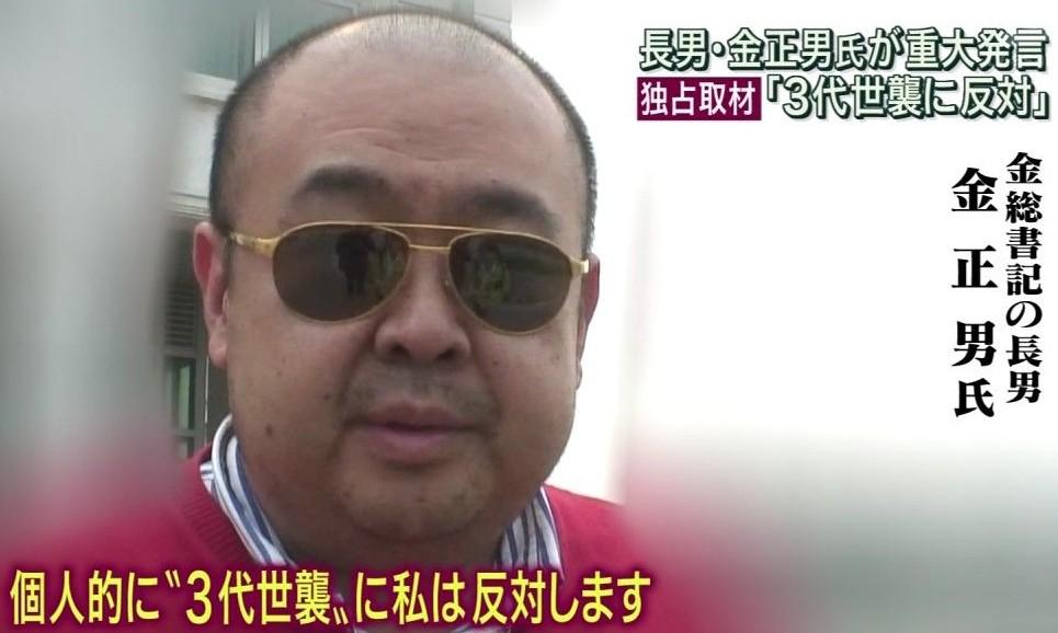 ②北朝鮮の金正男VXガス暗殺 マレーシア 朴槿恵 ベトナム インドネシア