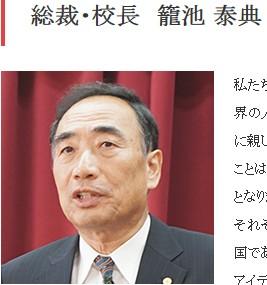 ④安倍晋三記念小学校は橋下維新の松井一郎が認可当時の文科大臣は下村博文
