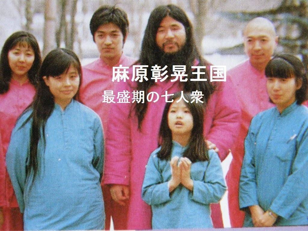 ②オウム早川紀代秀は元統一教会信者で元鴻池組!統一教会≒日本会議≒オウム!