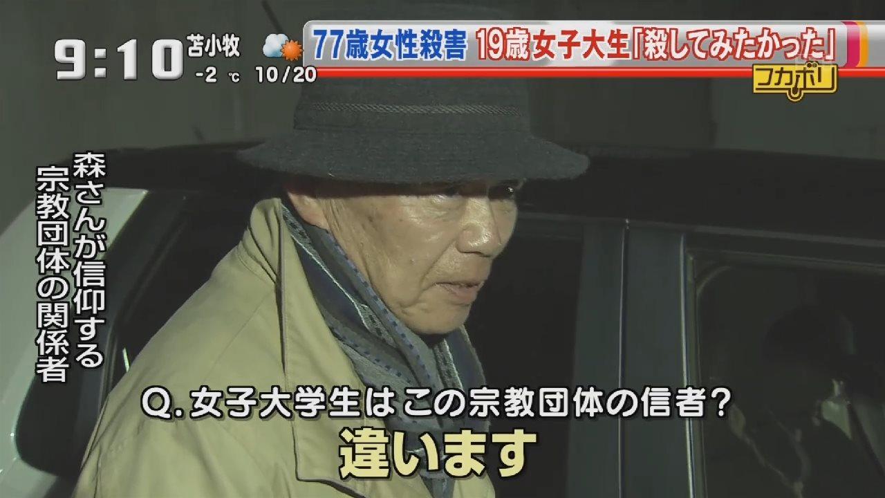 ④【殺人鬼万里亜】弁護士 裁判官 傍聴人 皆 殺したい!