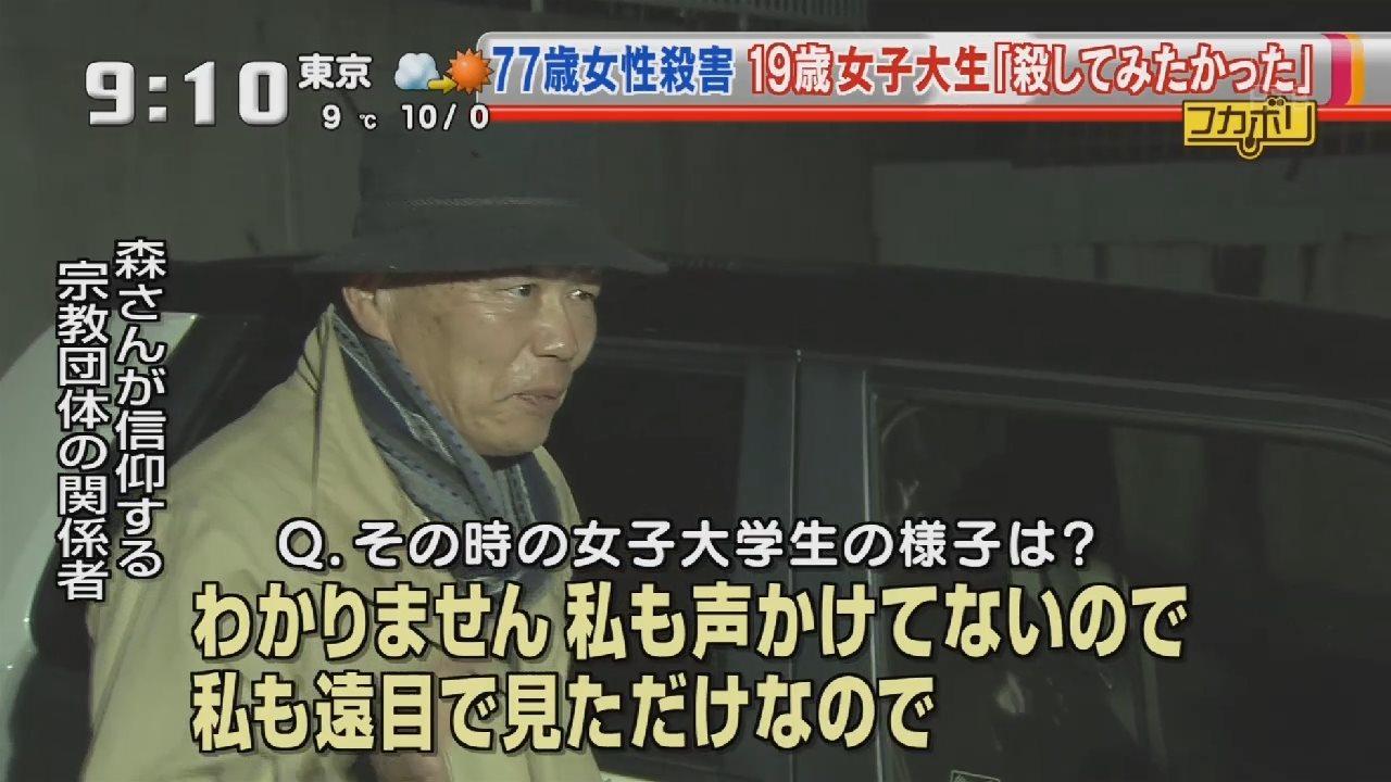 ⑤【殺人鬼万里亜】弁護士 裁判官 傍聴人 皆 殺したい!