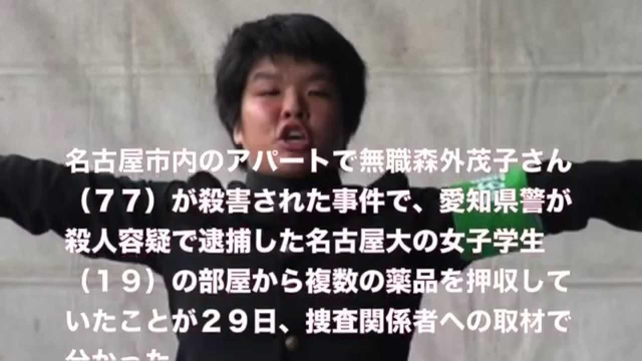⑩【殺人鬼万里亜】弁護士 裁判官 傍聴人 皆 殺したい!