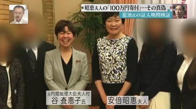 ⑳②籠池と橋下と松井と畠成章は選挙で一緒に練り歩いていた!