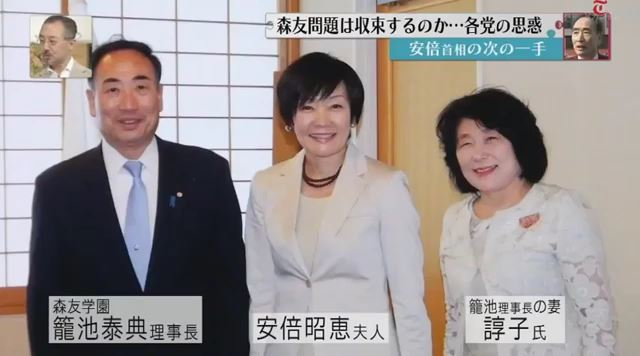 ⑳③籠池と橋下と松井と畠成章は選挙で一緒に練り歩いていた!