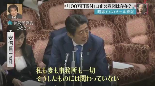 ⑰籠池と橋下と松井と畠成章は選挙で一緒に練り歩いていた!
