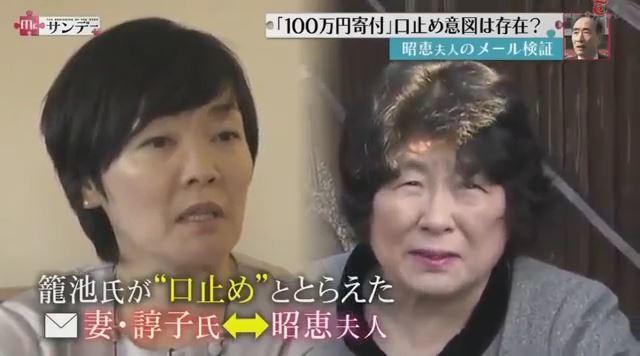 ⑱籠池と橋下と松井と畠成章は選挙で一緒に練り歩いていた!