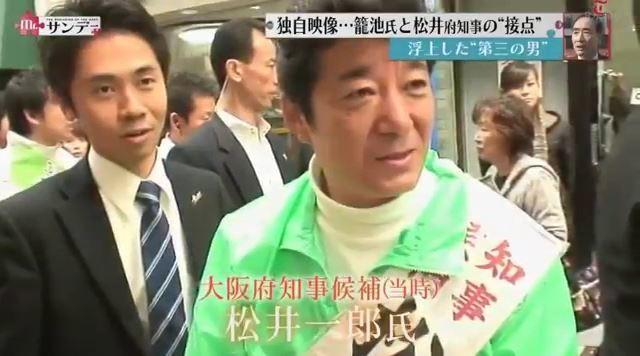 ②籠池と橋下と松井と畠成章は選挙で一緒に練り歩いていた!