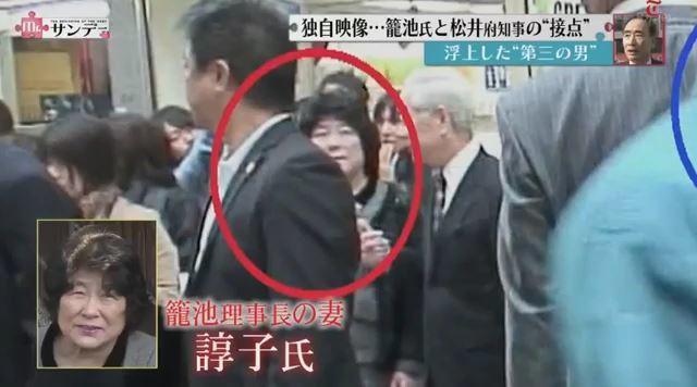 ④籠池と橋下と松井と畠成章は選挙で一緒に練り歩いていた!