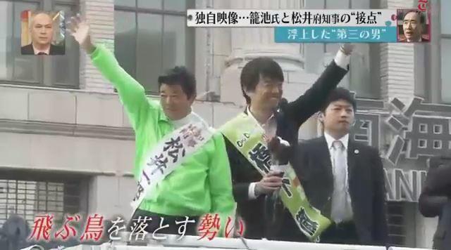 ⑧籠池と橋下と松井と畠成章は選挙で一緒に練り歩いていた!