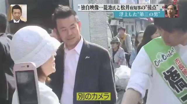 ⑩籠池と橋下と松井と畠成章は選挙で一緒に練り歩いていた!