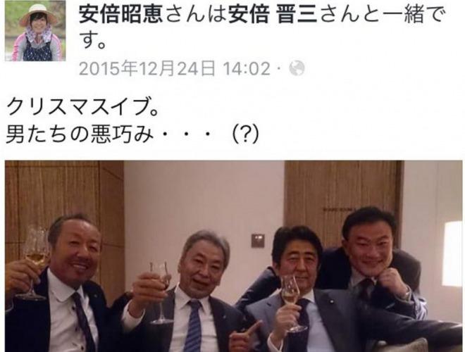 ⑦朴槿恵は安倍晋三の嫁候補だった!朴槿恵と安倍昭恵のそっくり写真!朴正煕と松崎昭雄(森永ヒ素ミルク)!