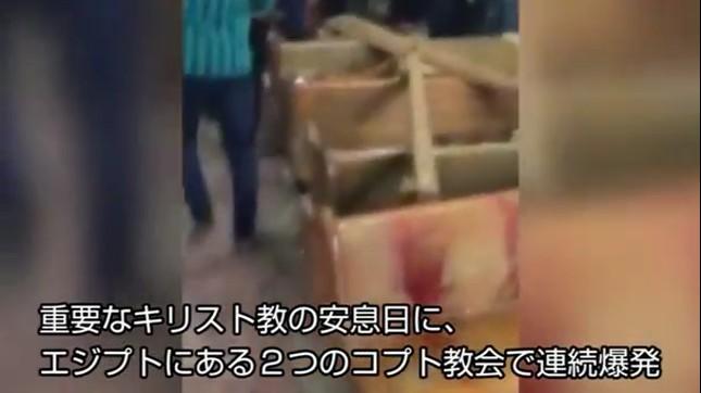 ④エジプトのキリスト教会で連続爆発!トランプのトマホーク59連発への報復テロなのか?