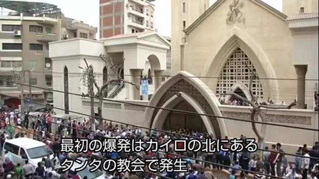 ③エジプトのキリスト教会で連続爆発!トランプのトマホーク59連発への報復テロなのか?