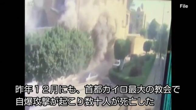 ⑨エジプトのキリスト教会で連続爆発!トランプのトマホーク59連発への報復テロなのか?