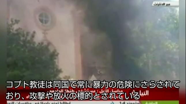 ⑦エジプトのキリスト教会で連続爆発!トランプのトマホーク59連発への報復テロなのか?