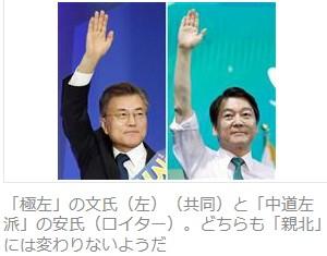 ②【戦争するぞ劇場】韓国や日本の原発を停止するでしょ2017年中国の原発が韓国の近くで稼働!朴槿恵のセレブ拘置所生活!