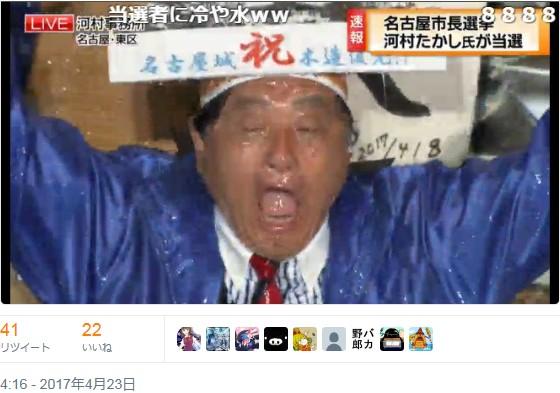 【投票率36・90%】吸血鬼河村たかし無名のかませ犬と戦って圧勝!