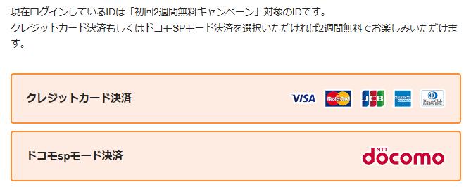 gen TBS 1100 032511