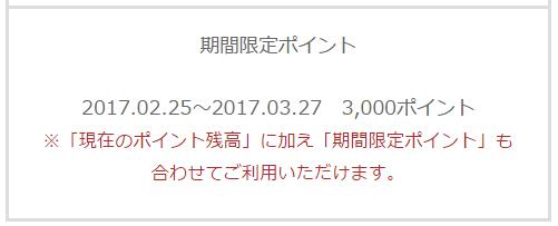 201702250210.jpg