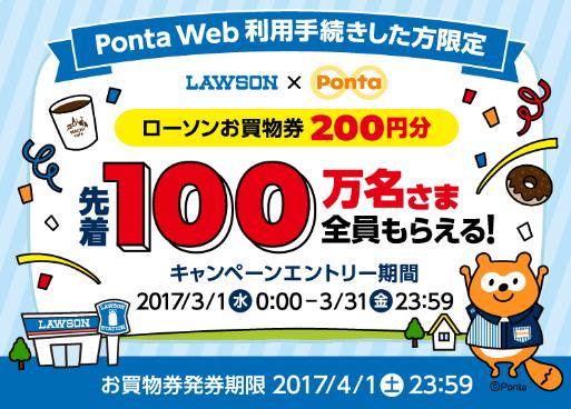 201703010301.jpg