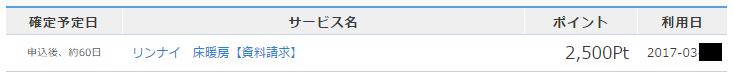 201703100208.jpg