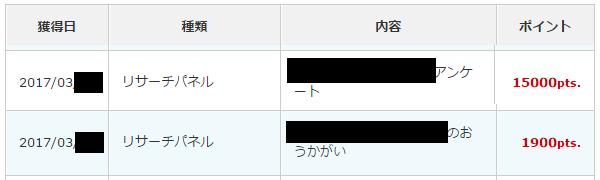 201703110204.jpg