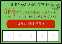 201703200201.jpg
