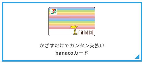 201703210101.jpg