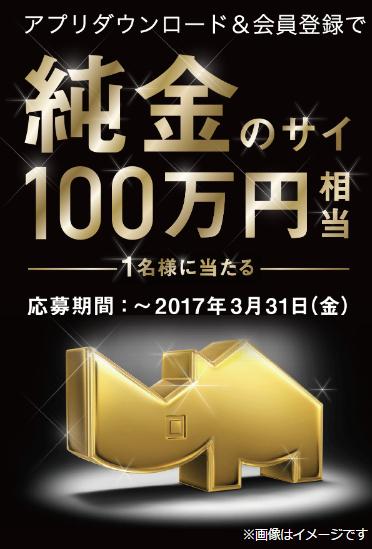 201703240202.jpg