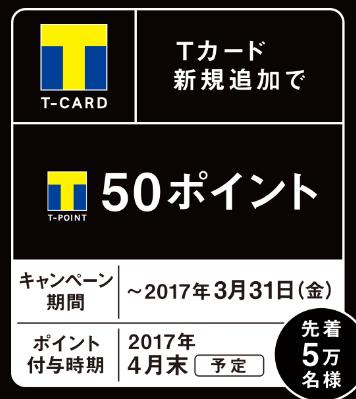 201703240203.jpg