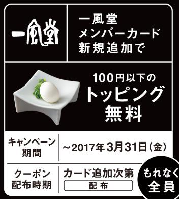 201703240204.jpg