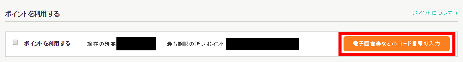 201703250102.jpg