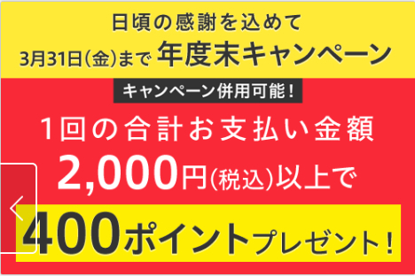 201703250105.jpg