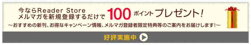 201703250106.jpg