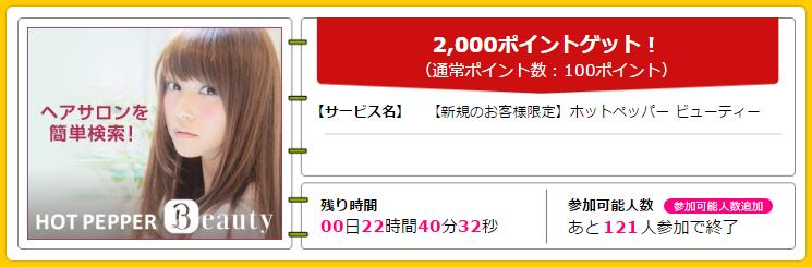 201703260201.jpg