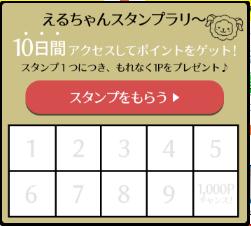 201703280101.jpg