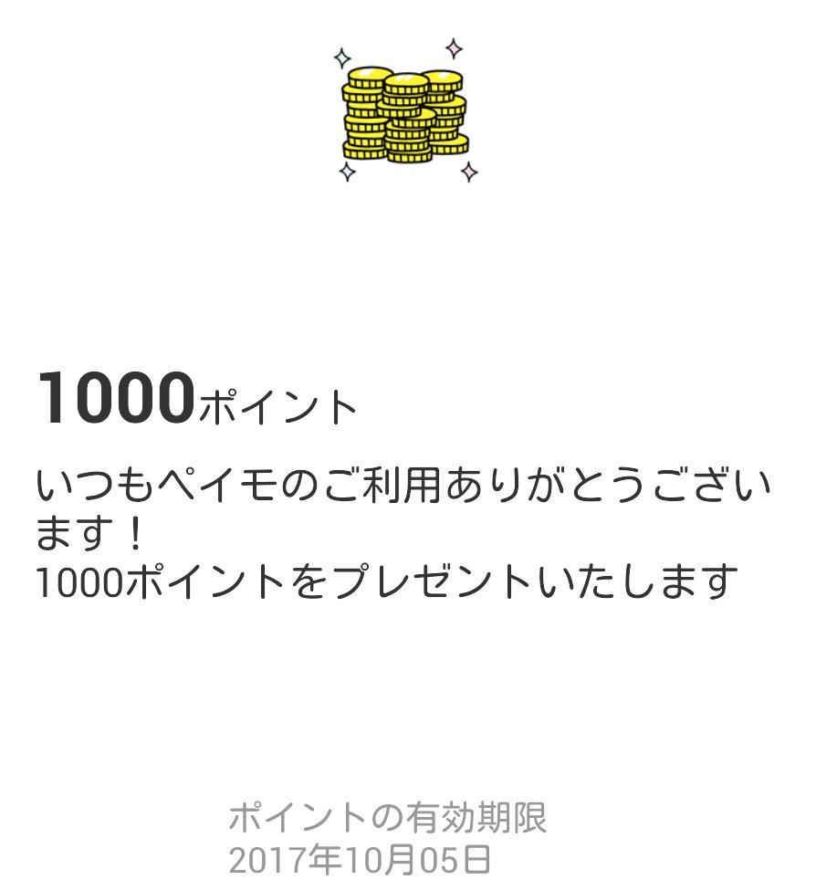 201704090107.jpg
