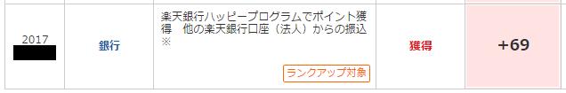 201704150307.jpg