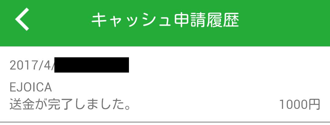 201704180126.jpg