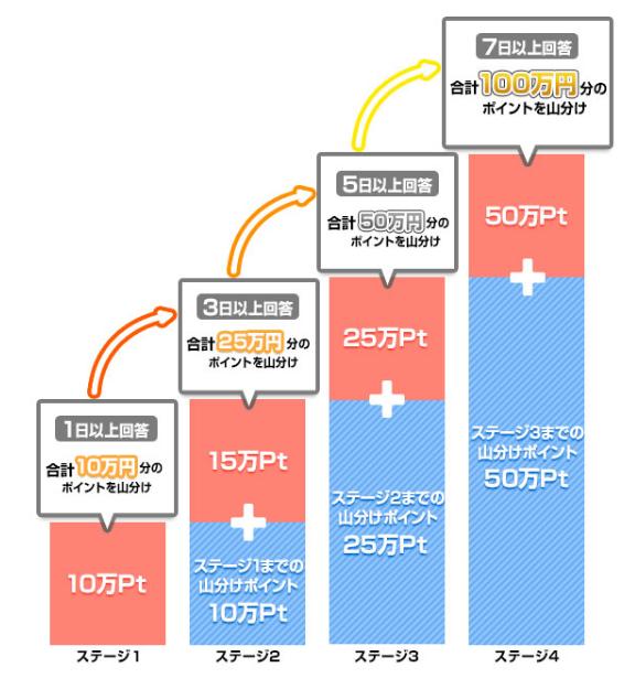 201704200102.jpg
