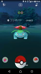 Screenshot_20170416-204412.png