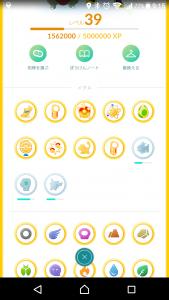 Screenshot_20170417-091554.png