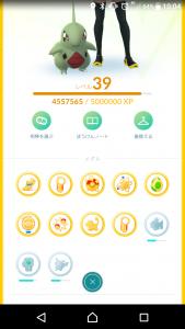 Screenshot_20170426-100436.png
