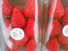 【写真】店頭販売しているポレポレ苺のいちごパック