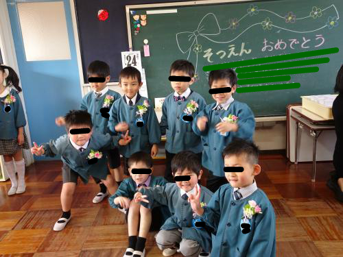 snap_poohsandaisukiyo_201731145332.jpg