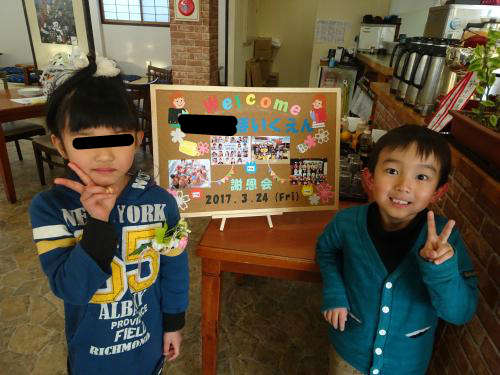 snap_poohsandaisukiyo_20173115251.jpg